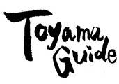 Toyama Guide